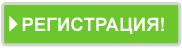 Регистрация на DevGamm