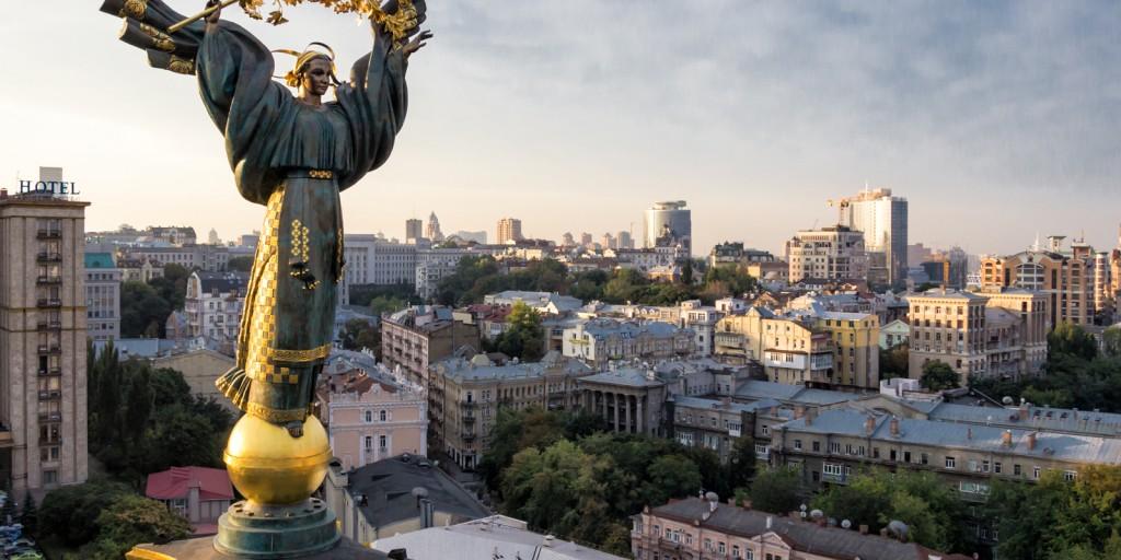 2017_aboutus_kiev