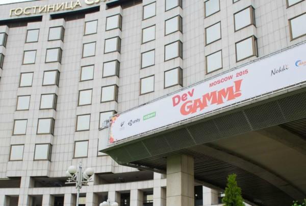 DevGAMM_Hotel_new