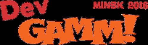 Картинки по запросу DevGAMM_minsk2016_logo.pdf