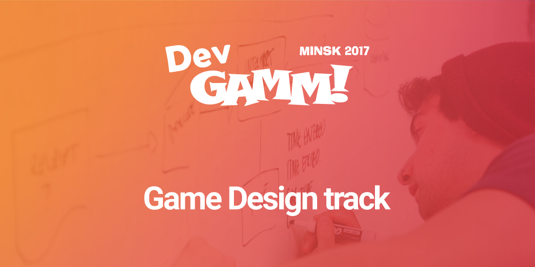 game_design_track_announce