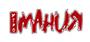 Logo igromania