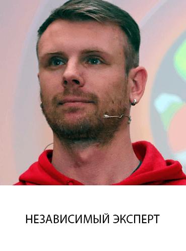 Evgenii-Danilov-Devgamm
