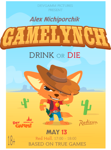 Game-Lynch-Devgamm