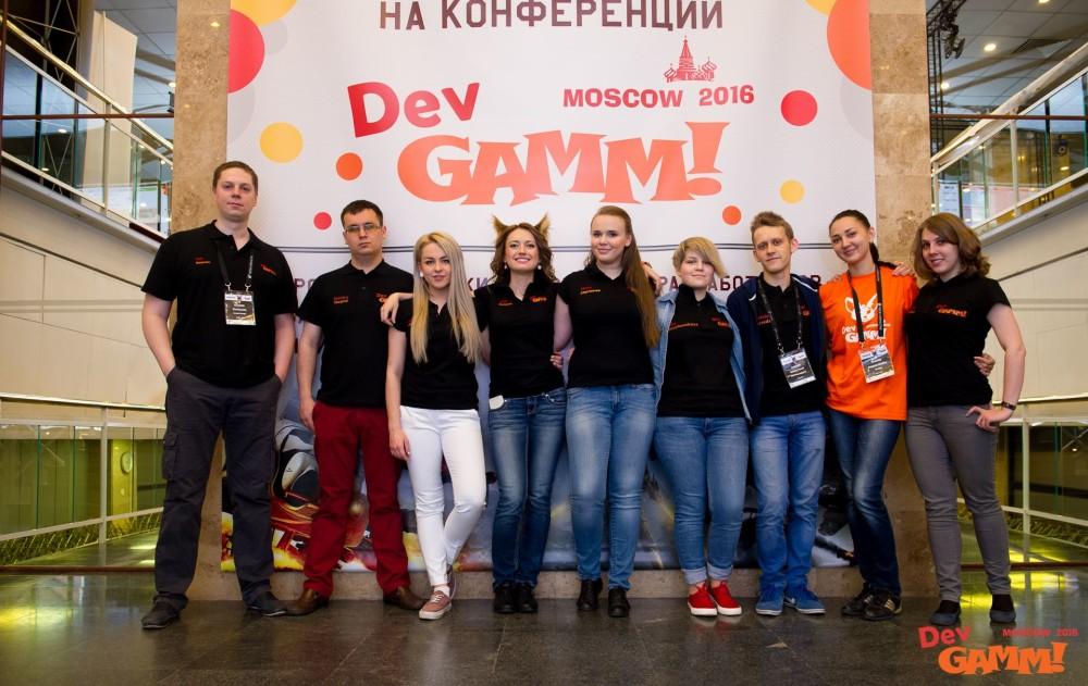 devgamm team