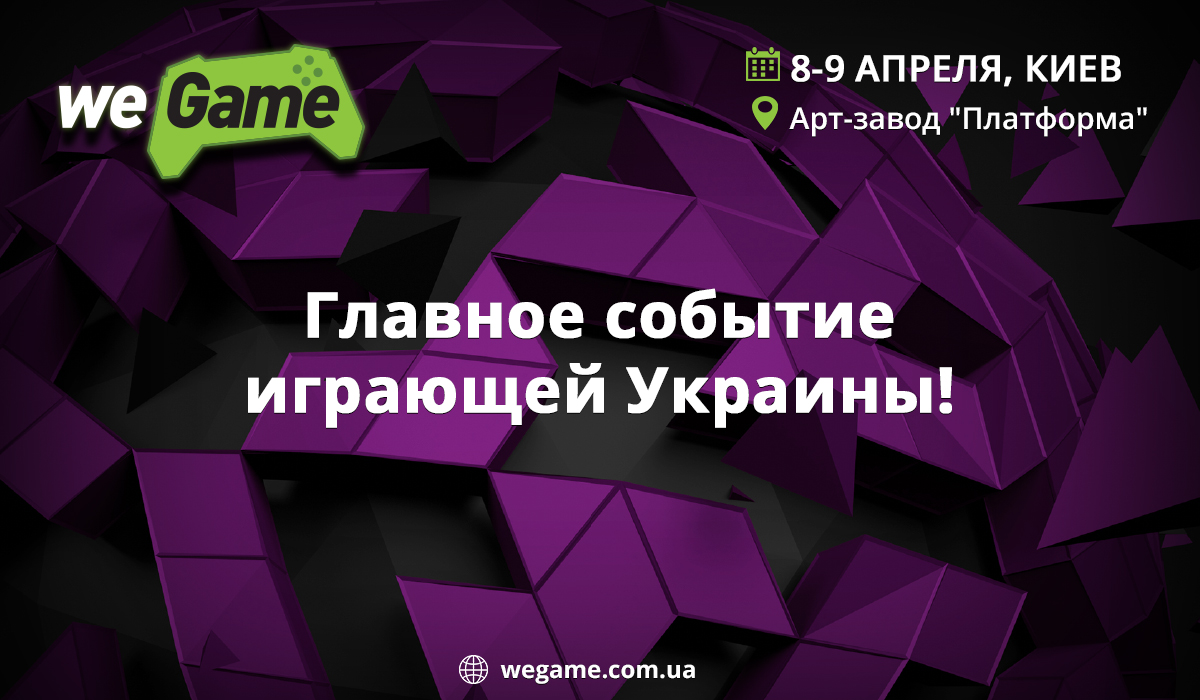 Wegame-ru