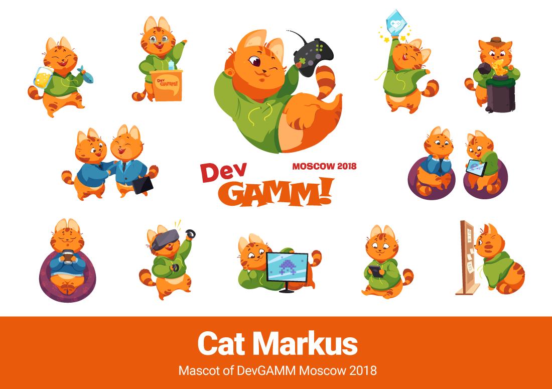 Markus_Announce_UPD
