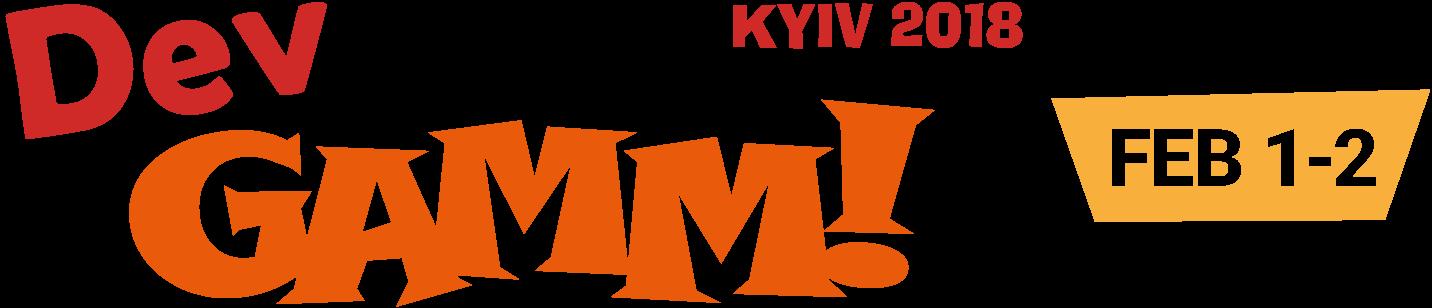 DevGAMM Kyiv 2018