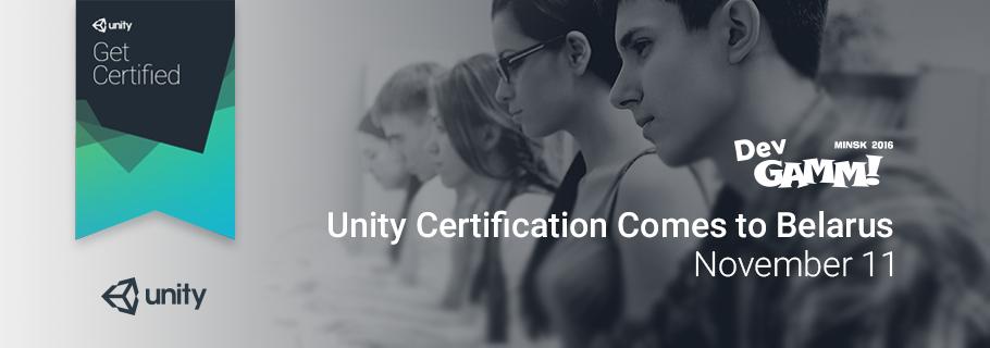 unity_header_blog3