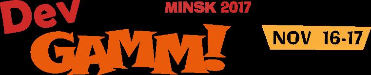 DevGAMM Minsk 2017