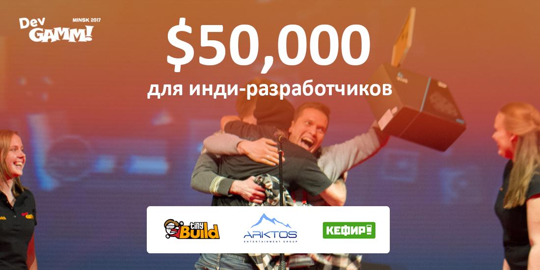 indie_prize_post