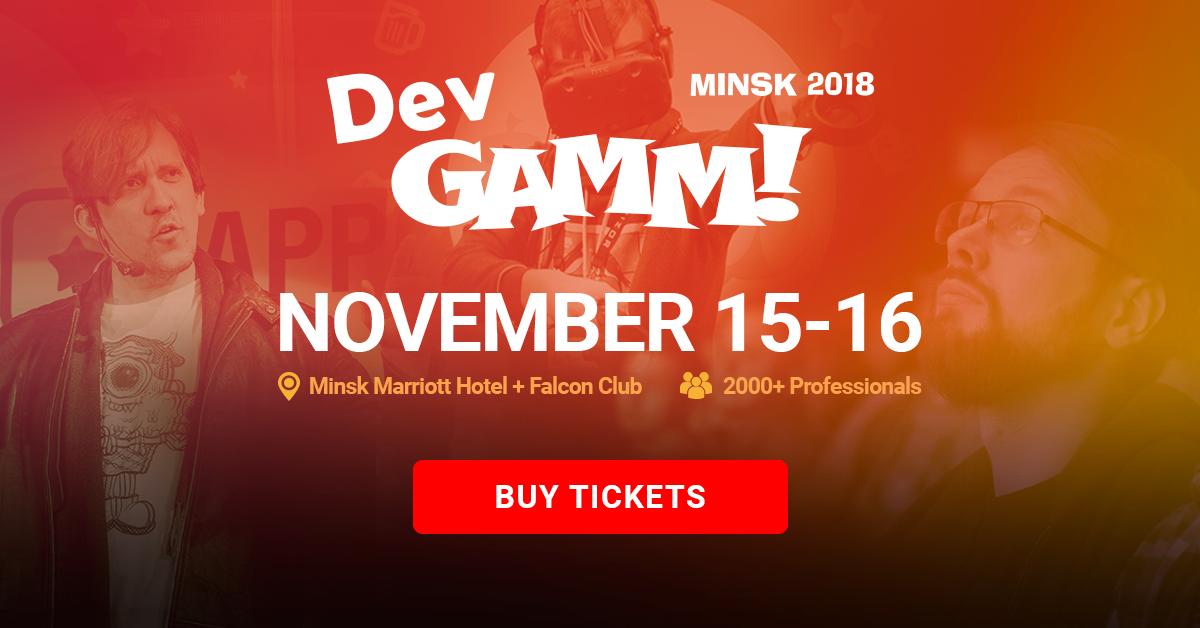 DevGAMM возвращается в Минск уже 15-16 ноября