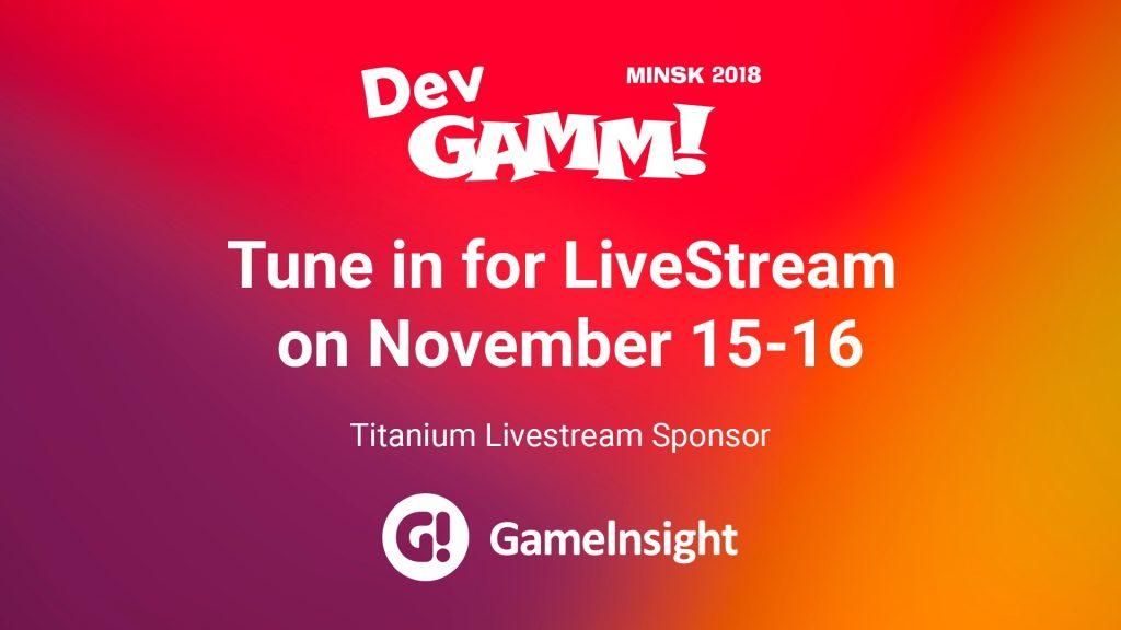 Смотрите онлайн-трансляцию DevGAMM Minsk 2018