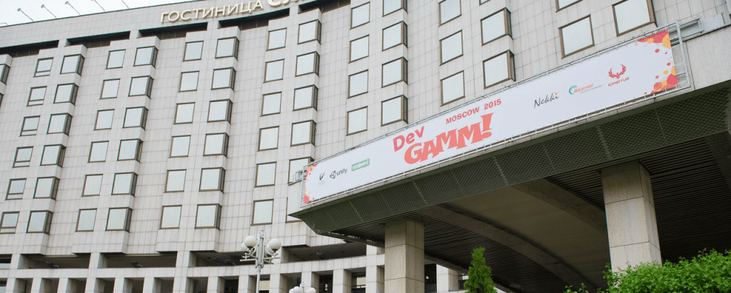 DevGAMM_Hotel
