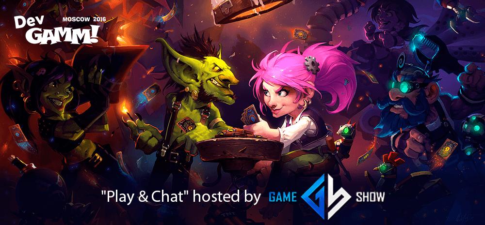 Play-&-Chat-ShowGames-DevGAMM 2016