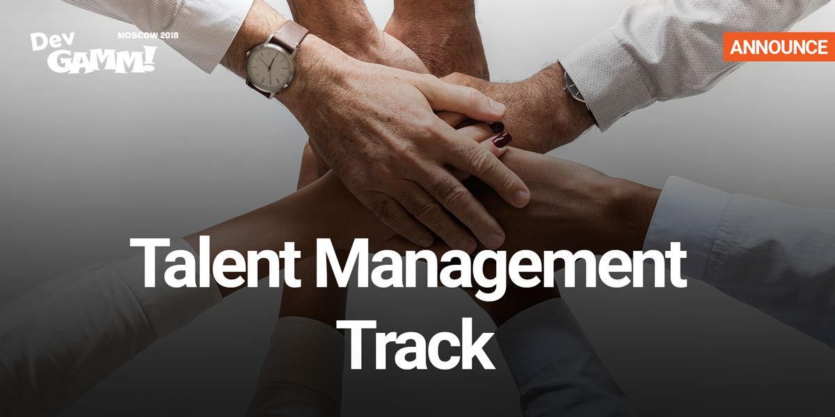 HR_Track