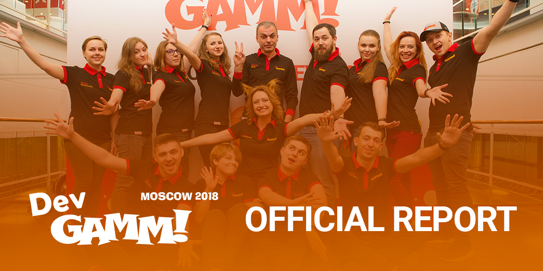 report_devgamm_moscow_3