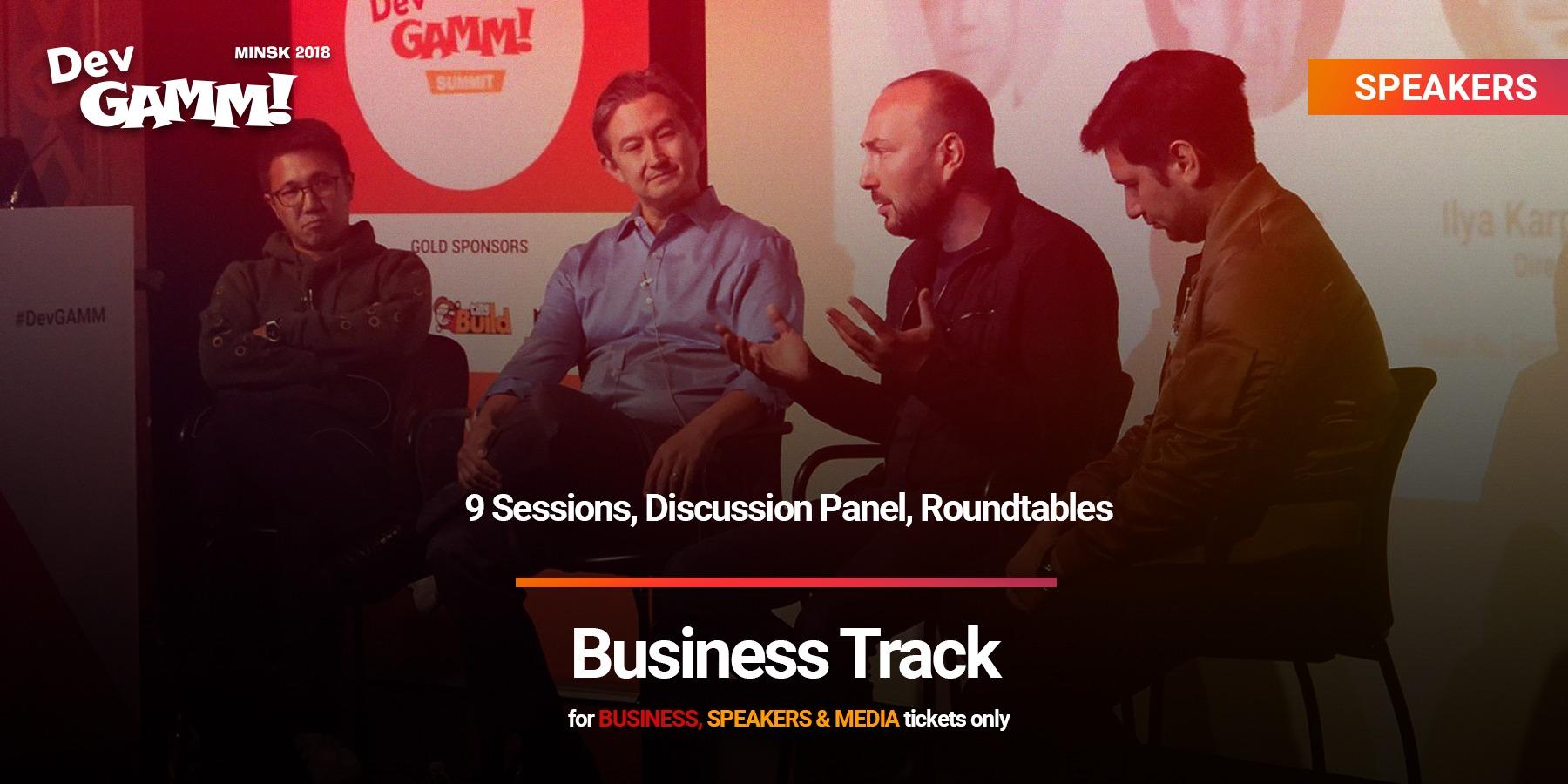 Business Track: Green Hall, November 15-16