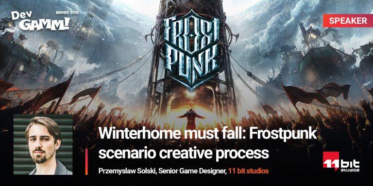 Пшемыслав Сольский о создании сценария Frostpunk