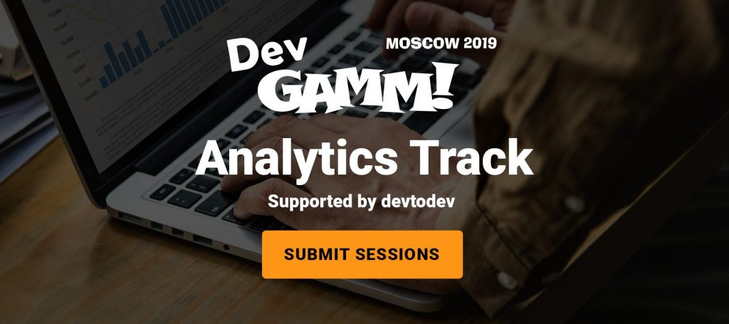 Call for papers on analytics