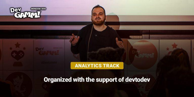 Analytics Track