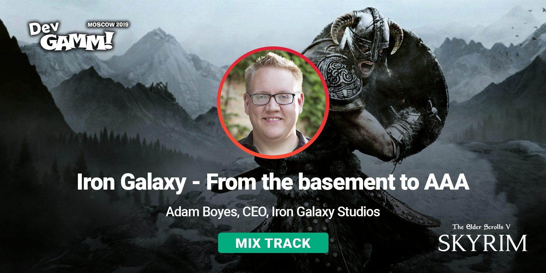 Топ-доклад от Адама Бойса & категория Mix