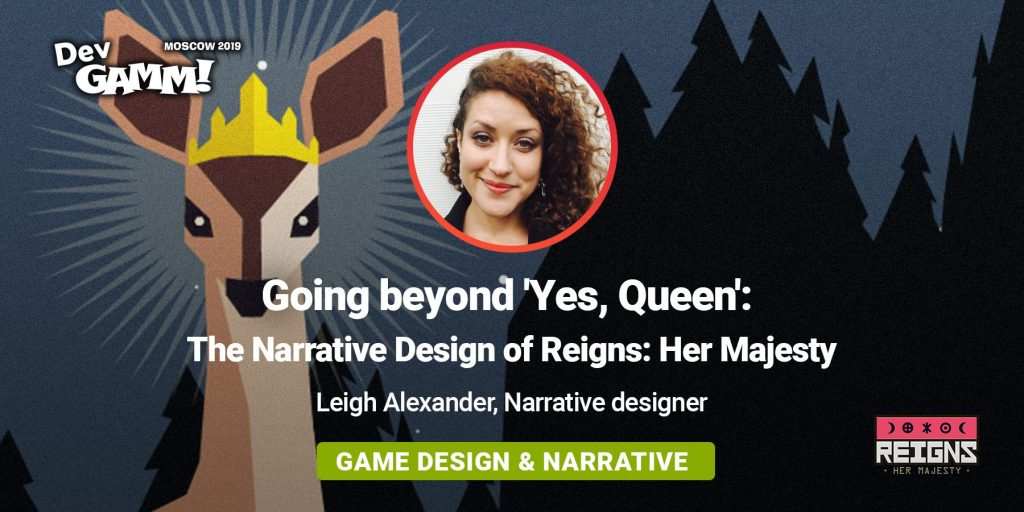 Leigh Alexander keynote and other design sessions