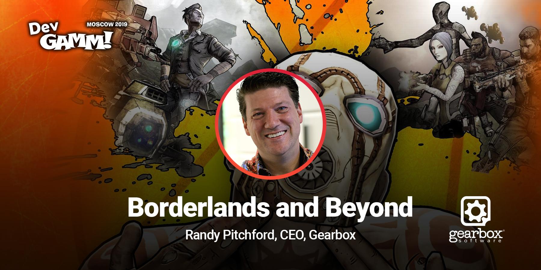 Топ-доклад: Рэнди Питчфорд о Borderlands