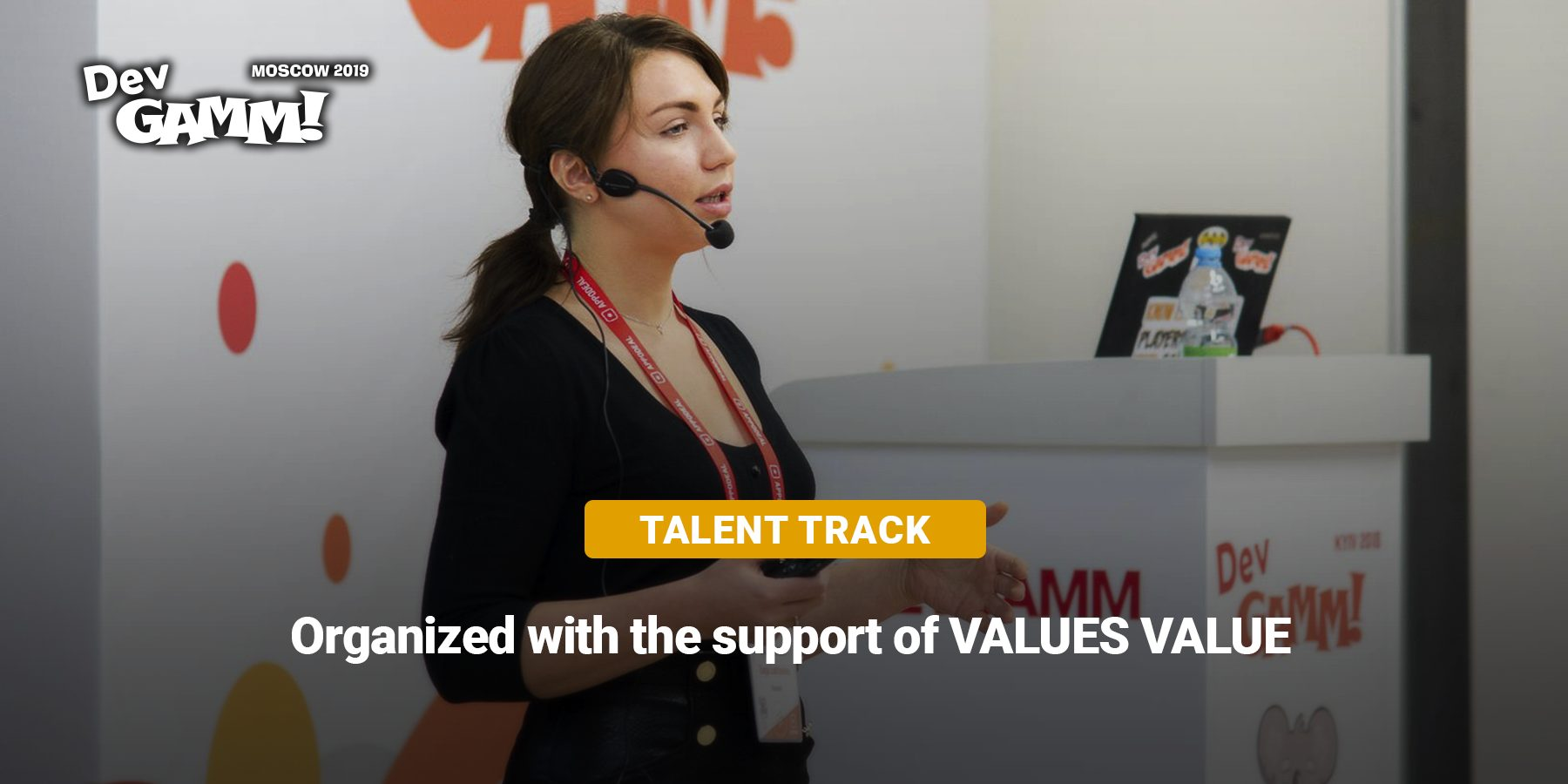 Talent Track at DevGAMM Moscow