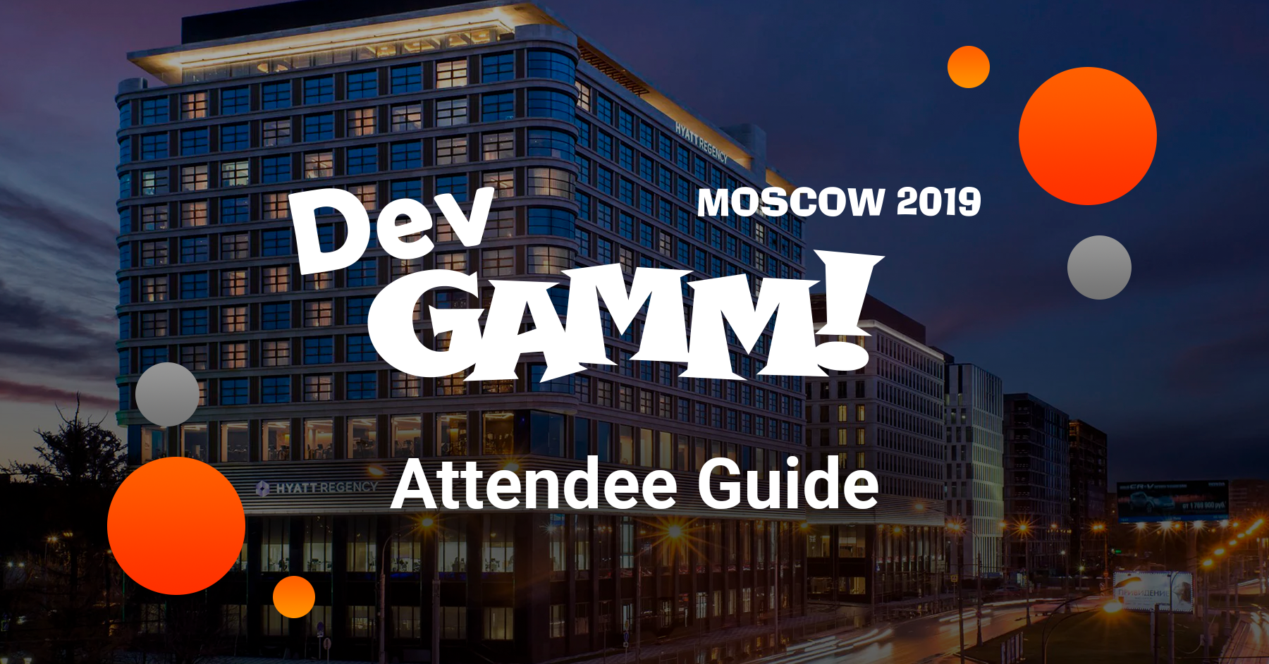 DevGAMM Attendee Guide: all you need to know