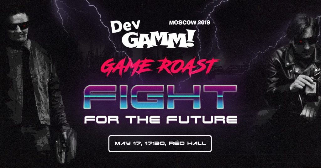 Game Roast: Fight for the Future