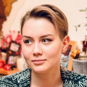 Viktoria Khanieva