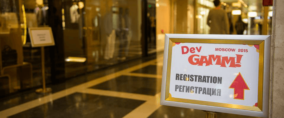 You are currently viewing DevGAMM Moscow 2016: Game ON