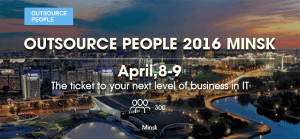 IT-конференция для аутсорсеров: Outsource People Minsk 2016