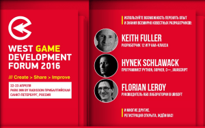 West Game Development Forum