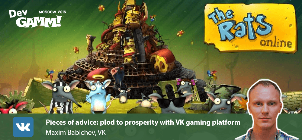 Pieces of advice: plod to prosperity with VK gaming platform