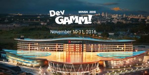 DevGAMM Minsk 2016: Time For a Sequel