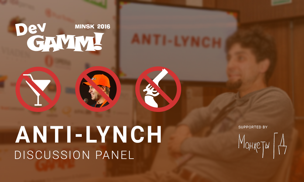 New discussion panel: Anti-Lynch