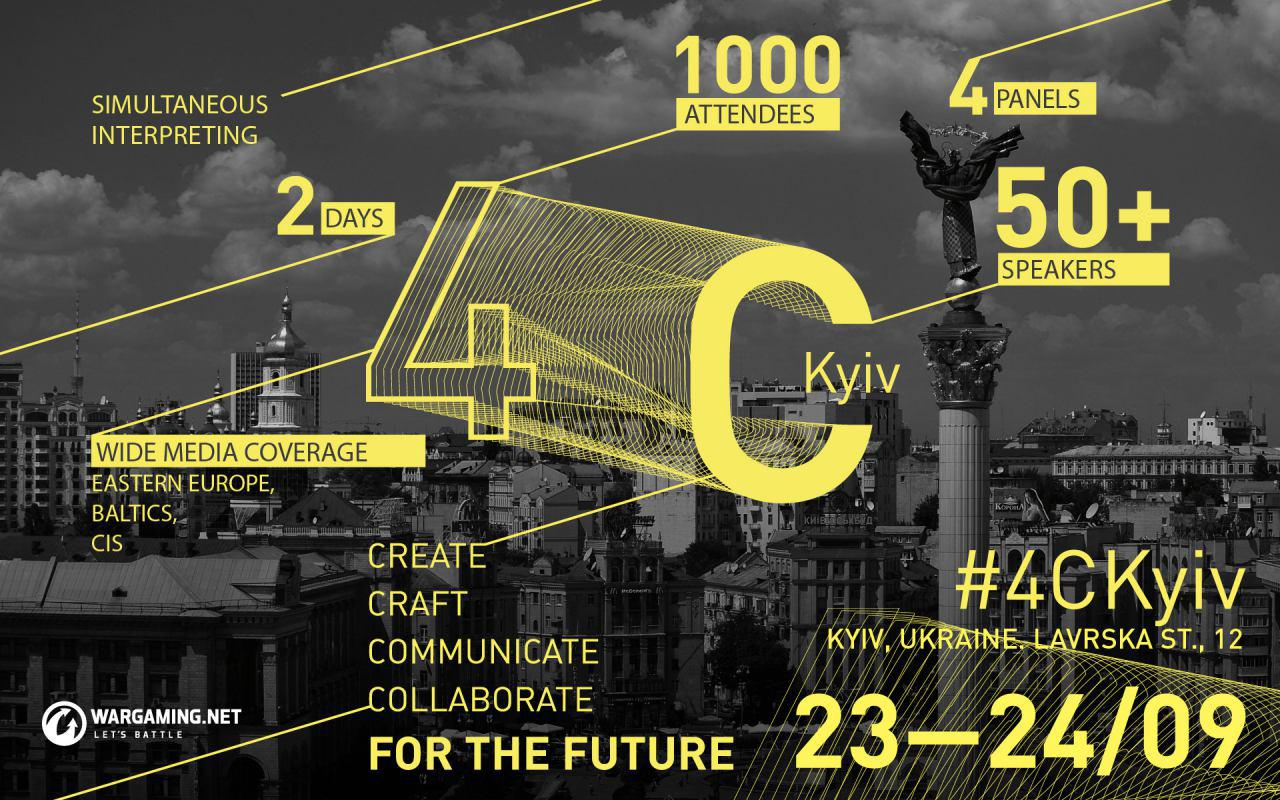 Save the date: 4C conference to be held in Kiev