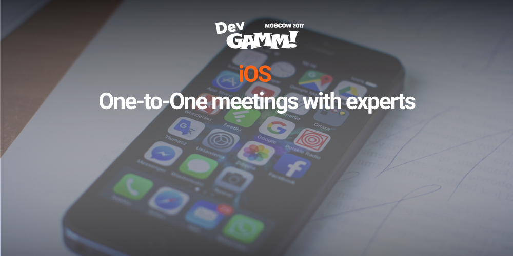 iOS One-to-One meetings with experts