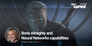 Sergey Orlovskiy: Boris Almighty and Neural Networks capabilities