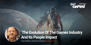 Tony Watkins talks about the evolution of the games industry