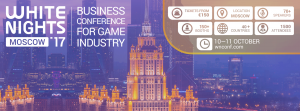 Не пропустите White Nights Conference в Москве
