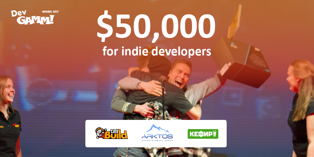 Indie developer will get $50k at DevGAMM Awards: The prize fund has increased to $20k!